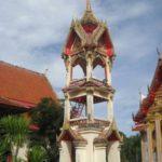 Фото номер 1 с храма Ват Чалонг