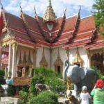 Фото номер 16 с храма Ват Чалонг