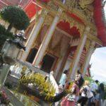 Фото номер 18 с храма Ват Чалонг