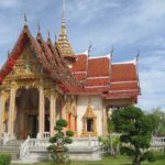 Фото номер 2 с храма Ват Чалонг