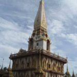 Фото номер 23 с храма Ват Чалонг