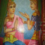 Фото номер 26 с храма Ват Чалонг