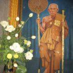 Фото номер 41 с храма Ват Чалонг
