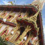 Фото номер 46 с храма Ват Чалонг