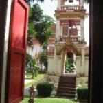 Фото номер 7 с храма Ват Чалонг
