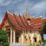 Фото номер 8 с храма Ват Чалонг