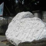 Статуя большого Будды фото номер 3