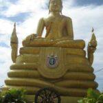 Статуя большого Будды фото номер 33