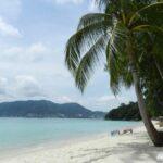 Фото номер 3 с пляжа Три Транг