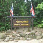Фото парка Кхао Пхра Тхео номер 2