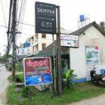 Фото тайской бани на Чалонге номер 4