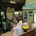 Фото тайской бани на Чалонге номер 5