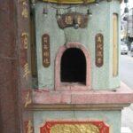 Храмы Пхукет-Туана фото номер 3