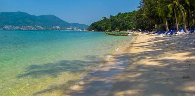 Пляжи Тритранг
