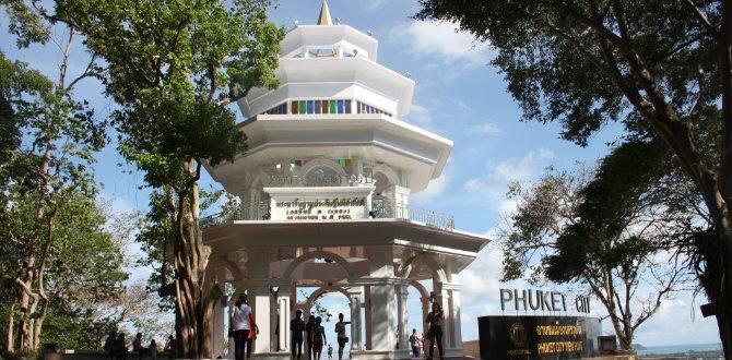 Обзорная площадка Ранг Хилл