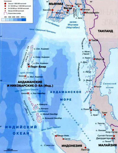 карта андаманского моря