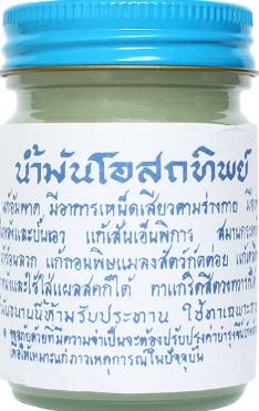 Белый бальзам, Таиланд