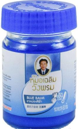 Синий бальзам, Таиланд