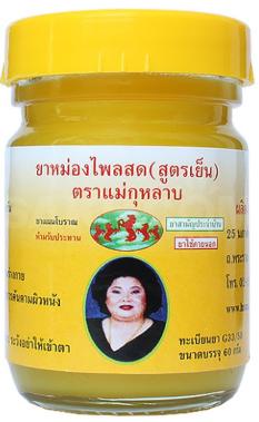 Желтый бальзам, Таиланд