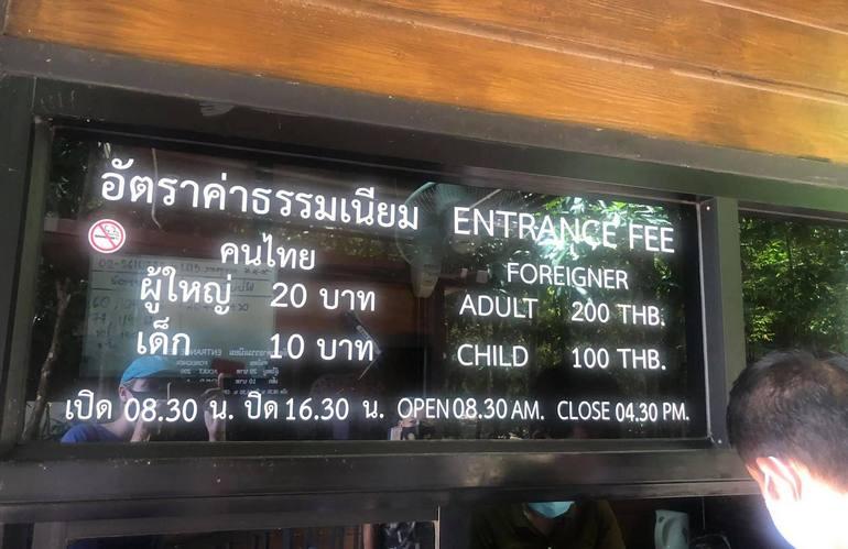 Политика цен для тайцев и иностранцев может измениться