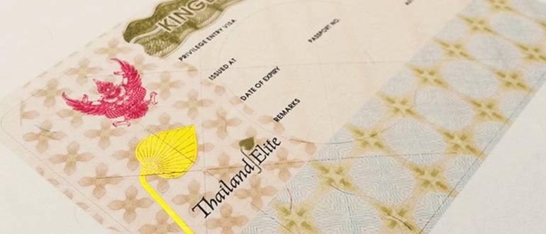 Элитные визы Таиланд.