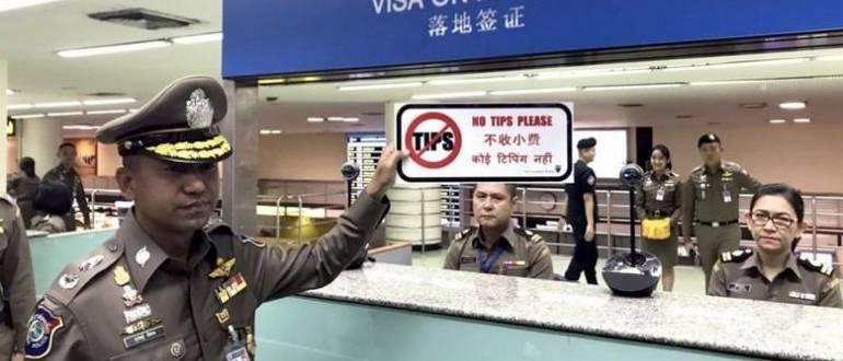 Тайские визы в нынешних условиях.
