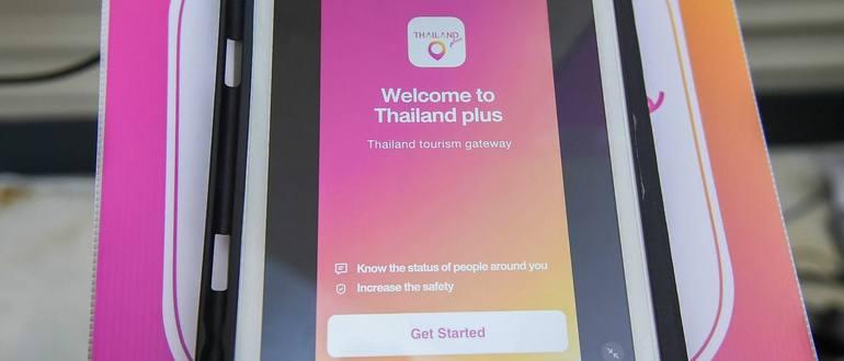 Всем прибывшим в Таиланд придется установить отслеживающее приложение