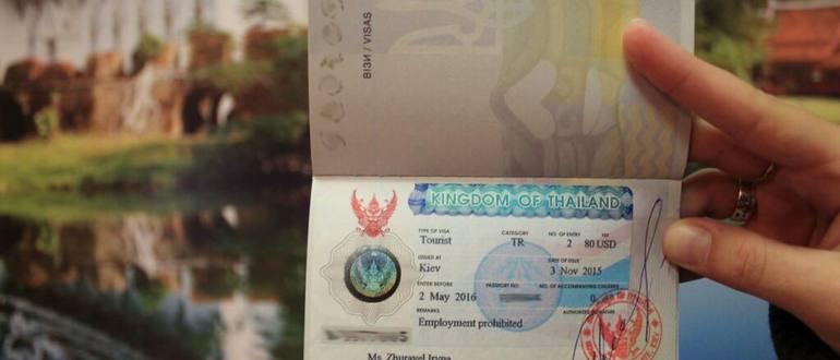 Таиланд даст визу на 10 лет иностранцам.